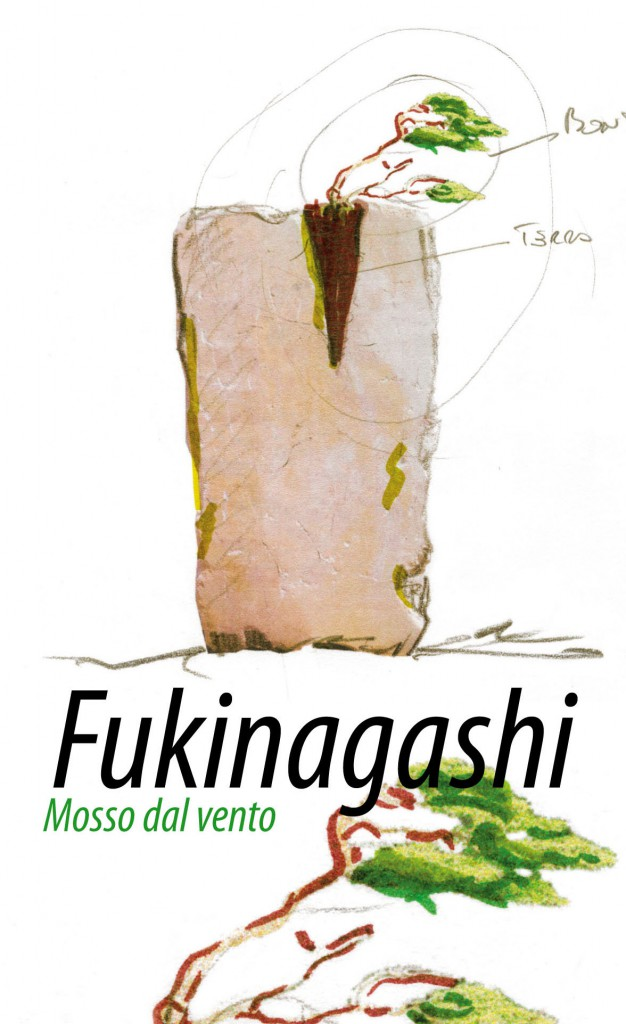 Fukinagashi_Mosso_dal_Vento_Locandina