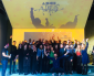 "ADCI AWARDS 2019: GRAND PRIX A PUBLICIS ITALIA PER DIESEL ""HATE COUTURE"""