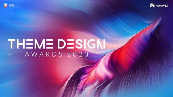 HUAWEI THEME DESIGN AWARD 2020, READY TO GO.
